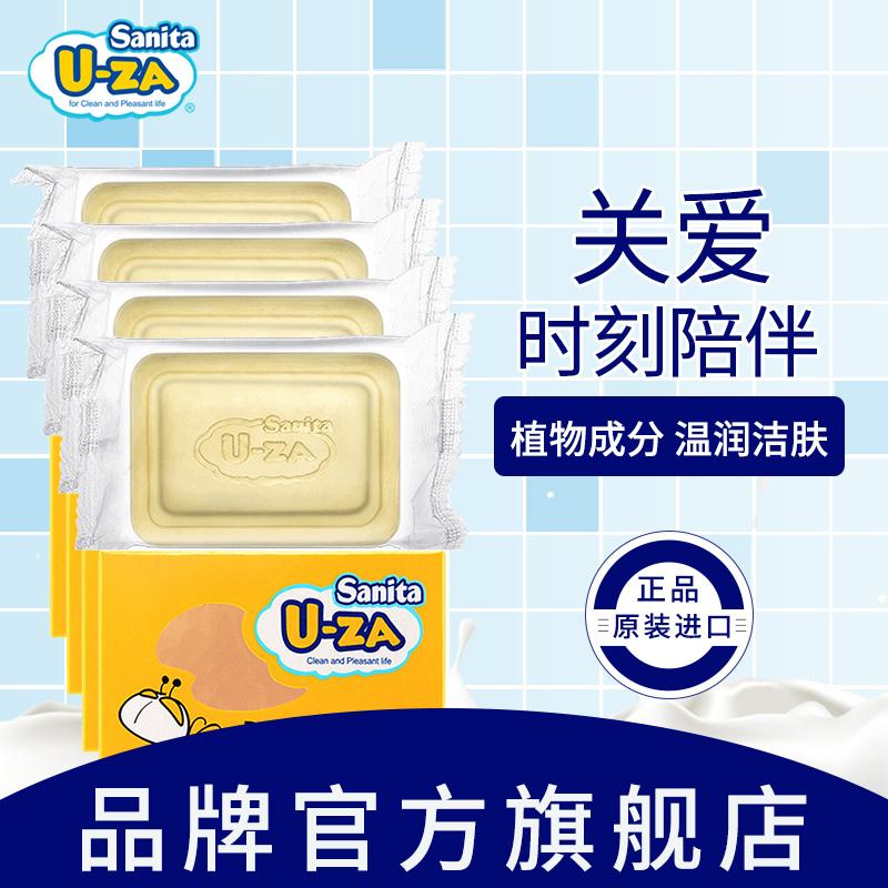 韩国原装进口uza婴儿透明皂90g*4 宝宝洗澡洗脸专用香皂沐浴皂,可领取45元天猫优惠券