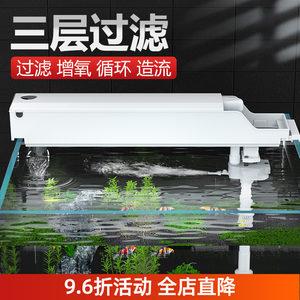 金利佳鱼缸过滤器三合一净水循环小型上滤系统顶滤外置滤盒循环泵