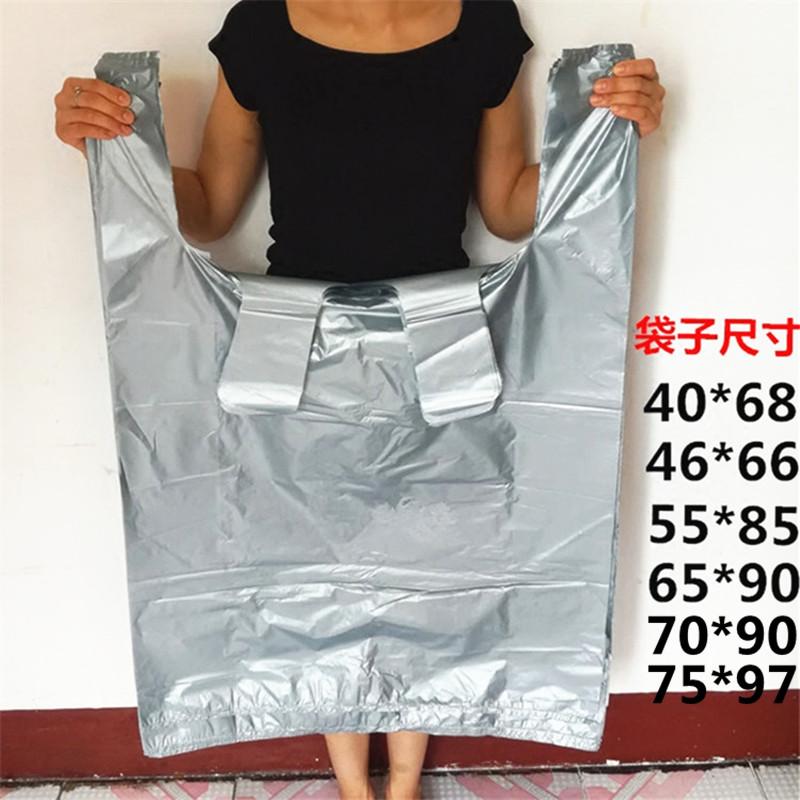 大号加厚塑料袋中号银色灰色垃圾袋搬家打包物流手提背心袋子收纳