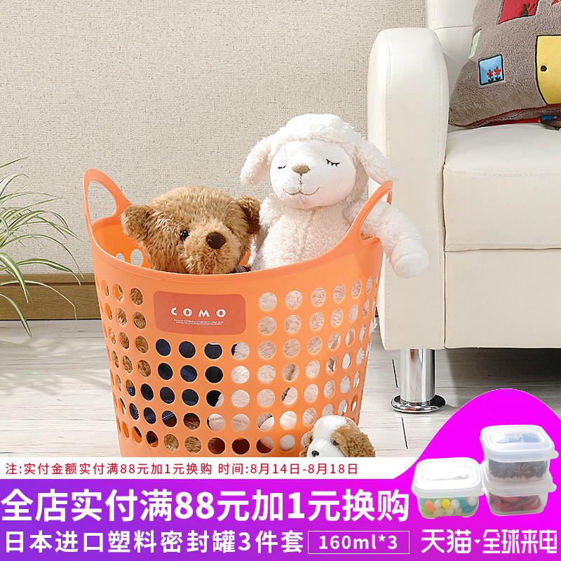 日本进口脏衣篮 大号塑料收衣服篓玩具整理衣物柔韧洗衣篮子筐子