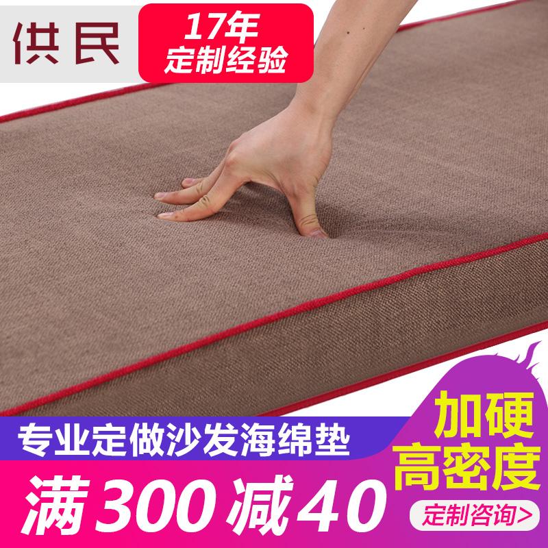 沙发海绵垫定做加硬35D45D高密度海绵实木红木沙发坐垫子加厚定制