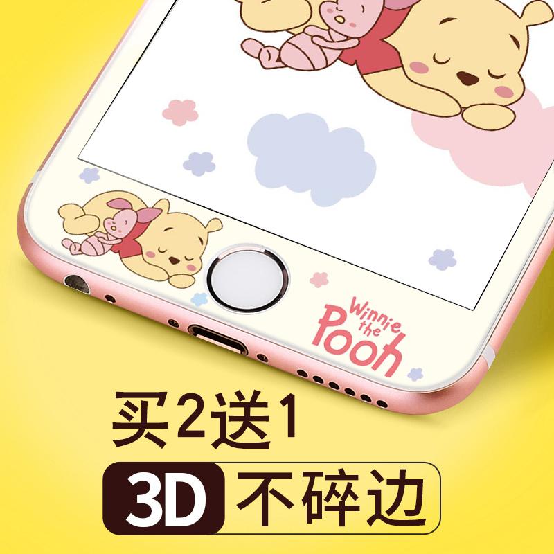 苹果7plus钢化膜卡通可爱iphone8plus彩膜全屏覆盖全包边防摔8P手机膜软边八4.7/5.5寸屏iphone7保护膜七高清