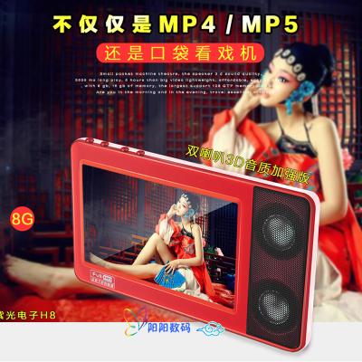 特�rMP5紫光�子H8高清MP4�|摸屏4.3寸播放器�~典�子��TTS朗�x!