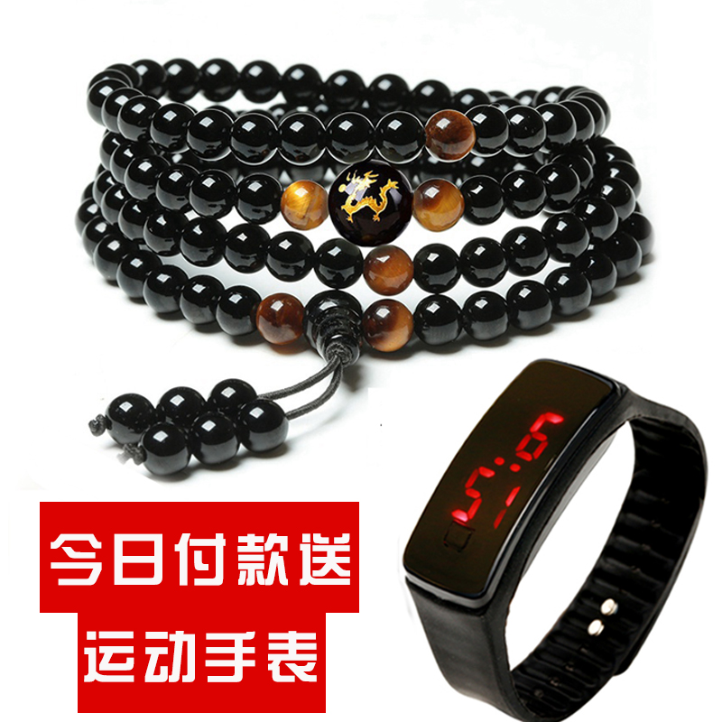 Natural Obsidian bracelet for male and female lovers