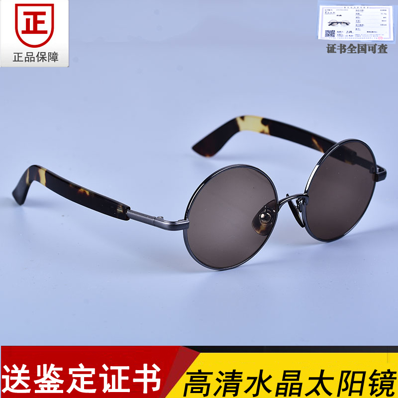 High grade pure natural crystal glasses retro round middle-aged and old genuine sunglasses sunglasses mens stone glasses