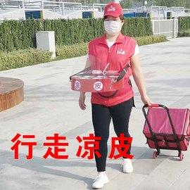 行走凉皮机 移动凉皮售卖机 摆地摊凉皮机可以背在身上的凉皮机