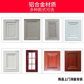 橱柜门定做门板厨房烤漆订衣柜灶台仿实木百叶晶钢玻璃定制铝合金