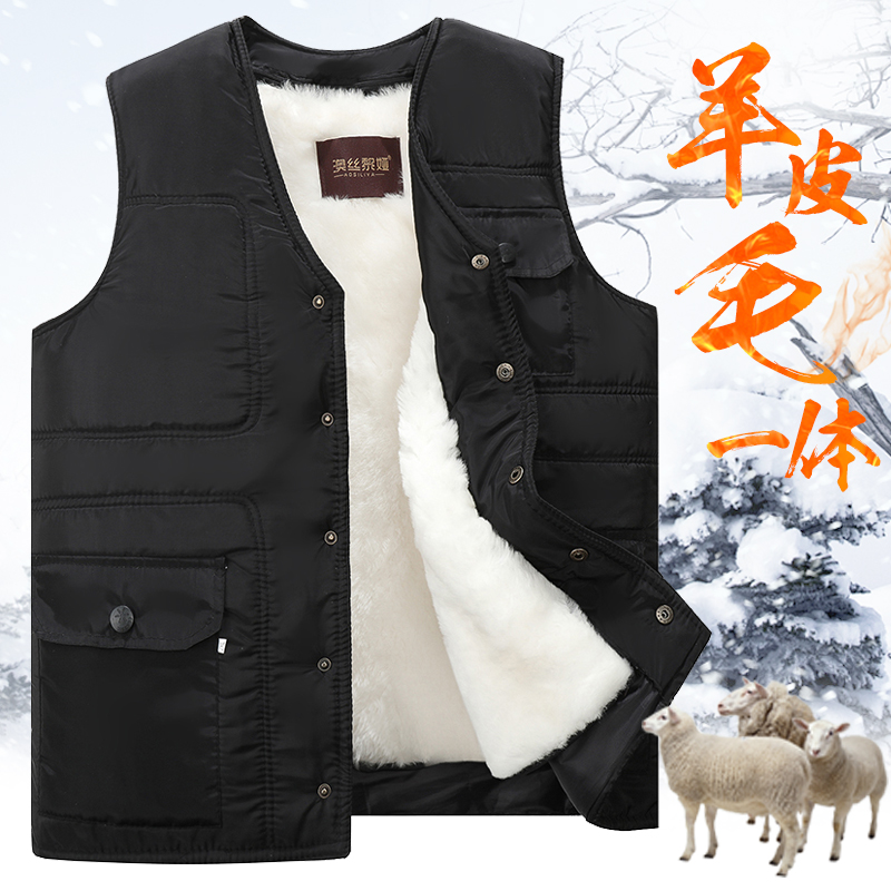 Autumn and winter wool vest for middle-aged and old men