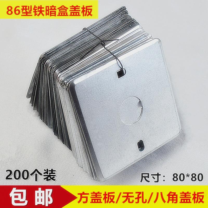 Коробки для розеток Артикул 583680698800