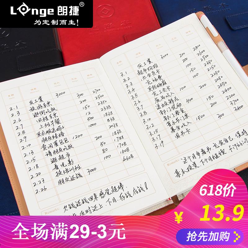 Lanjie книга семьи финансовый ноутбук ленивый наличными журнал книжный офис финансовая учетная запись