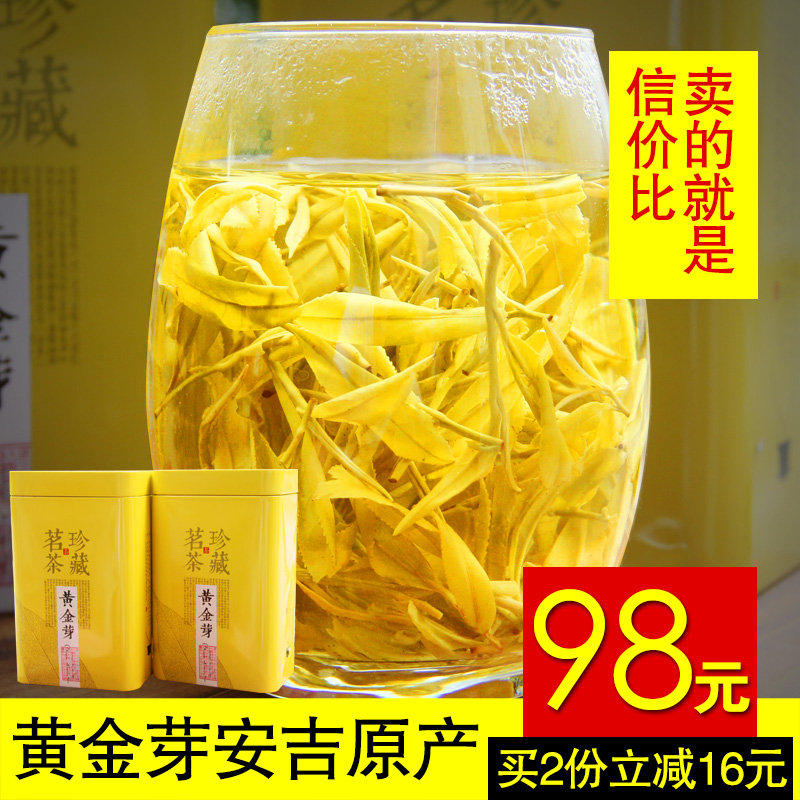 Белый чай Анжи Артикул 601440329689