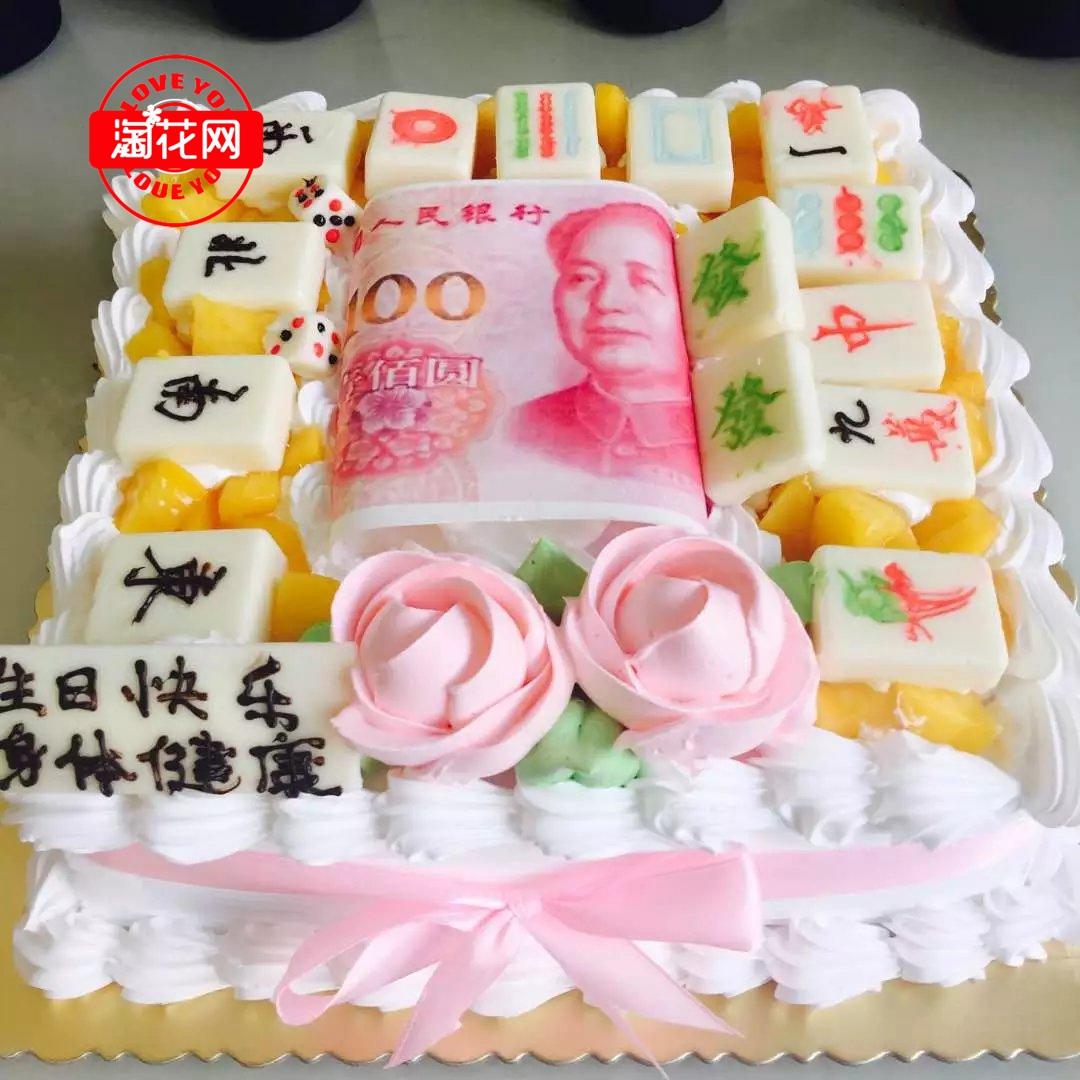 芷江县通道县靖州县新鲜现做水果奶油生日蛋糕店同城速递送上门