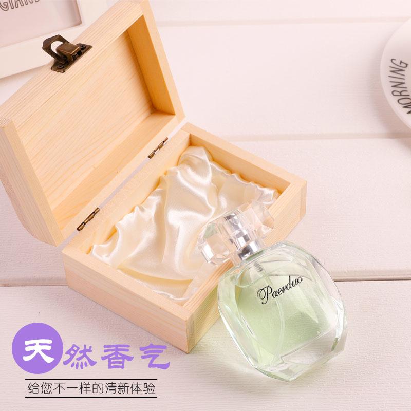 专柜正品礼盒邂逅女士香水持久淡香清新自然花果学生女生礼物礼品