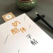 文征明小楷琴賦復古書法字帖冊頁殘本真跡微噴復制楷書臨摹裝飾畫
