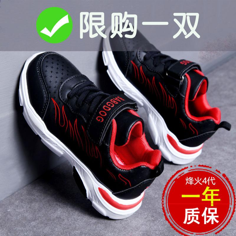 男童鞋2019秋冬新款儿童皮面防水休闲运动鞋小孩子男孩棉鞋中大童