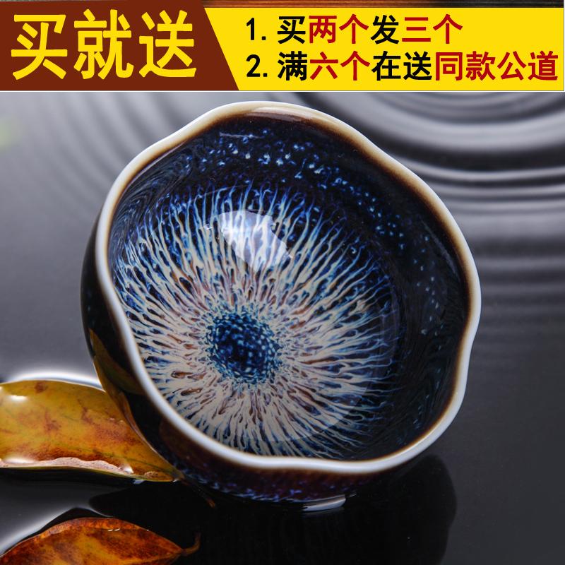 功夫茶杯 景德鎮天目釉建盞窯變茶具陶瓷小茶杯茶碗主人杯品茗杯