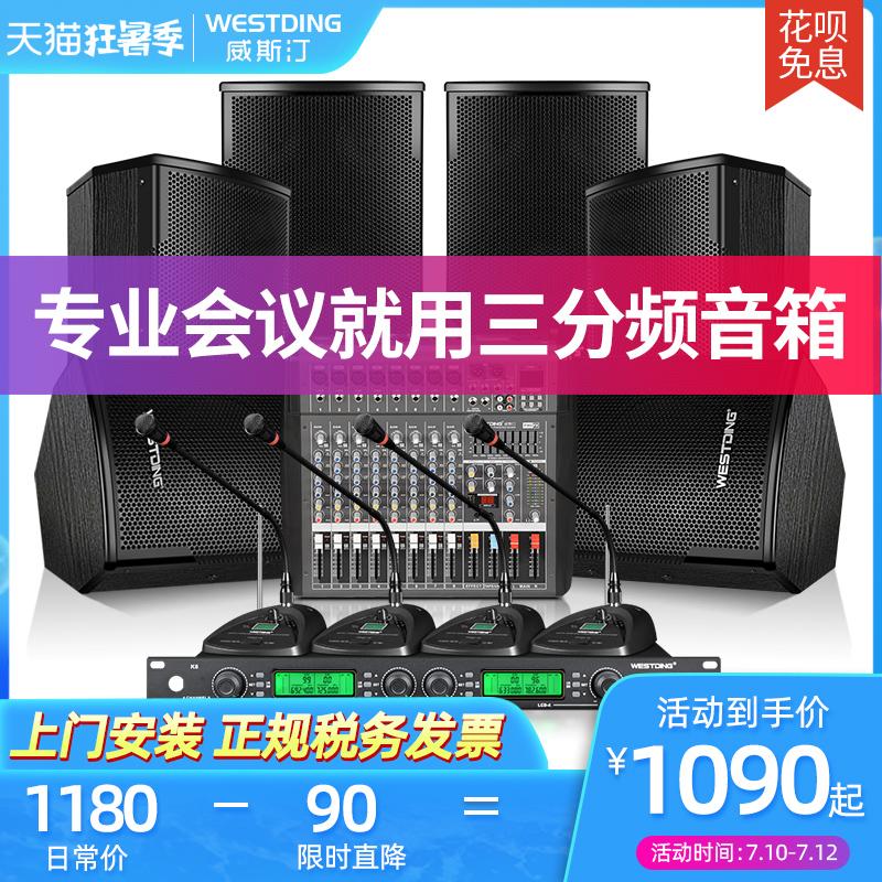 Аудио оборудование для караоке Артикул 576290775853