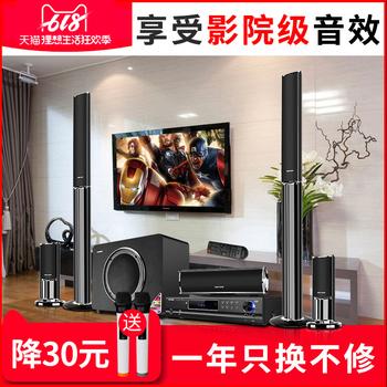 威斯汀K81 5.1家庭影院音响套装家用客厅无线环绕组合音箱功放重低音全套蓝牙K歌电视音响落地音柱影音电器