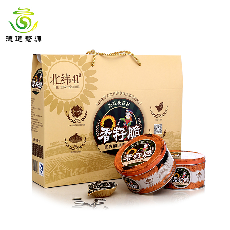 [fragrant seed crispy] Inner Mongolia specialty original baked sunflower seeds snack nuts big melon seeds gift box