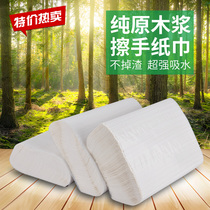 Scrub paper raw wood pulp pumping kitchen oil absorbent paper hotel toilet paper extraction toilet paper towel wholesale