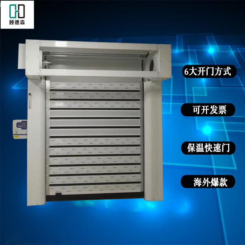 深圳硬质铝合金快速卷帘门自动升降门工业电动感应门保温车库门