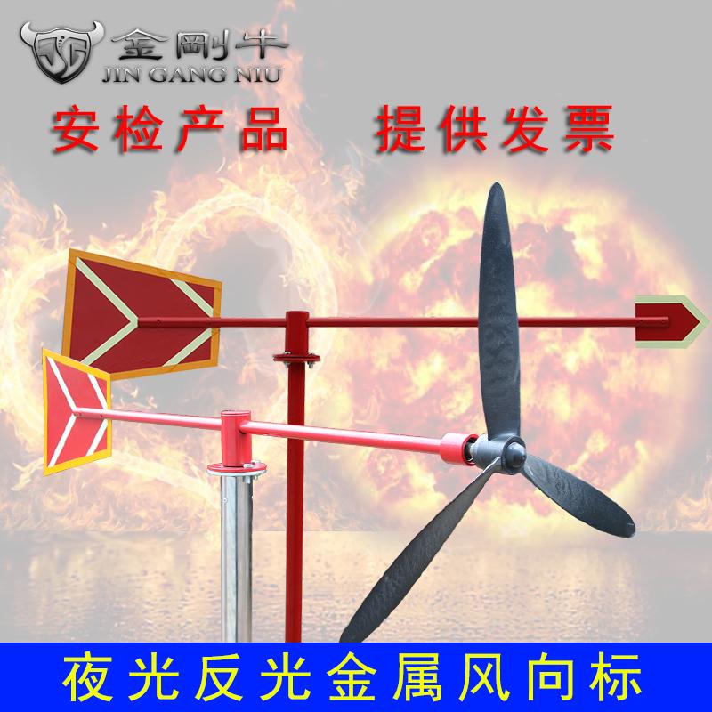 Отражающий металл ветер для знак ветер для мешок серебристые тип газ так металл, марк из работа металл, марк нержавеющей стали ветер скорость дом топ