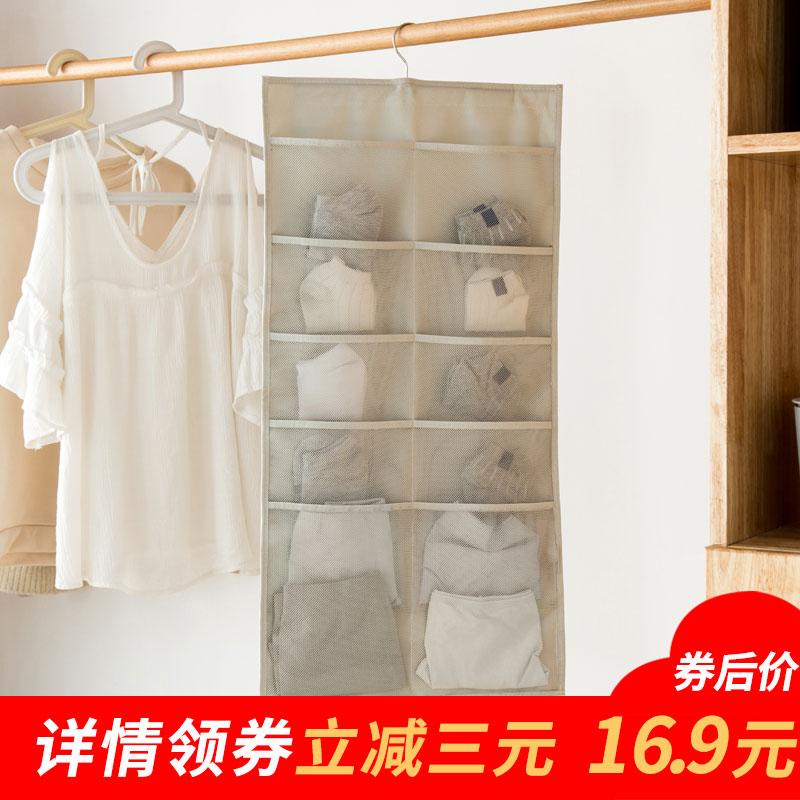 衣柜内衣袜子收纳袋挂袋储物袋墙挂式宿舍衣橱悬挂式收纳神器布艺