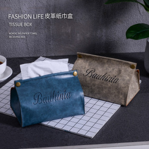 ins北欧皮革纸巾盒抽纸盒客厅家用创意纸巾套纸袋车载茶几纸抽盒