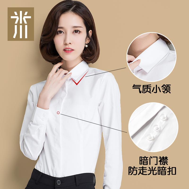 米川2018秋季新款白衬衫女韩范工作服长袖职业正装短袖打底衬衣OL