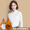 Michuan 2017 new autumn and winter white long-sleeved shirt female plus velvet warm professional dress shirt bottoming loose