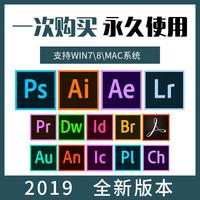 PS программное обеспечение cc2018 китайский язык CC2019 cs6 AI AE ID PR LR AU Программное обеспечение Mac установка Пример карты