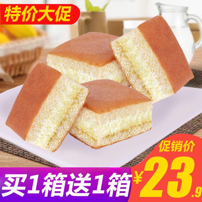 买一箱送一箱的小零食香当当香蕉牛奶蛋糕营养早餐面包糕点共2斤