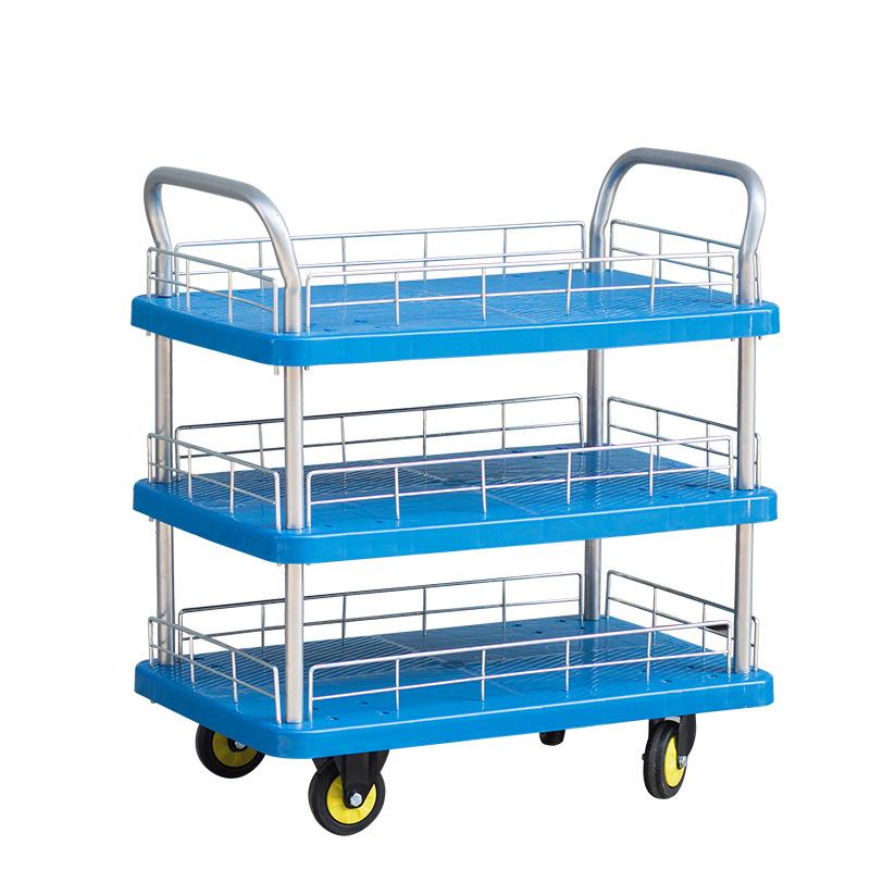 三层塑料加厚手推车静音轮食品餐饮仓储物流工具周转车
