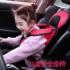 儿童安全座椅汽车用便携0-4-12岁简易便捷车载通用坐椅宝宝安全带