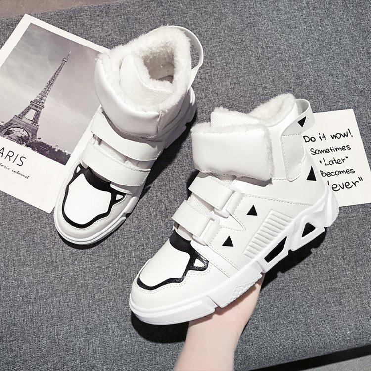 男鞋冬季運動鞋加絨棉鞋子2019冬款青少年百搭潮鞋學生保暖雪地靴