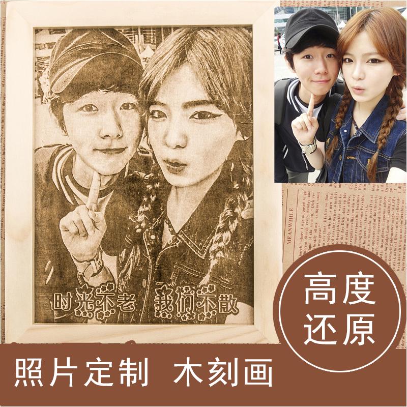 情人节创意生日礼物老公老婆男朋友女生照片定制木刻画恋爱纪念日
