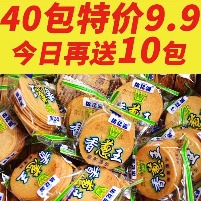 香葱王5斤散装超薄小饼干薄脆饼干