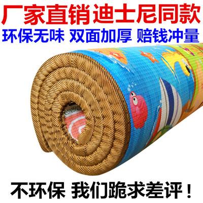 宝宝爬行垫加厚2CM3CM双面泡沫拼图地垫环保垫婴儿童爬爬垫游戏毯