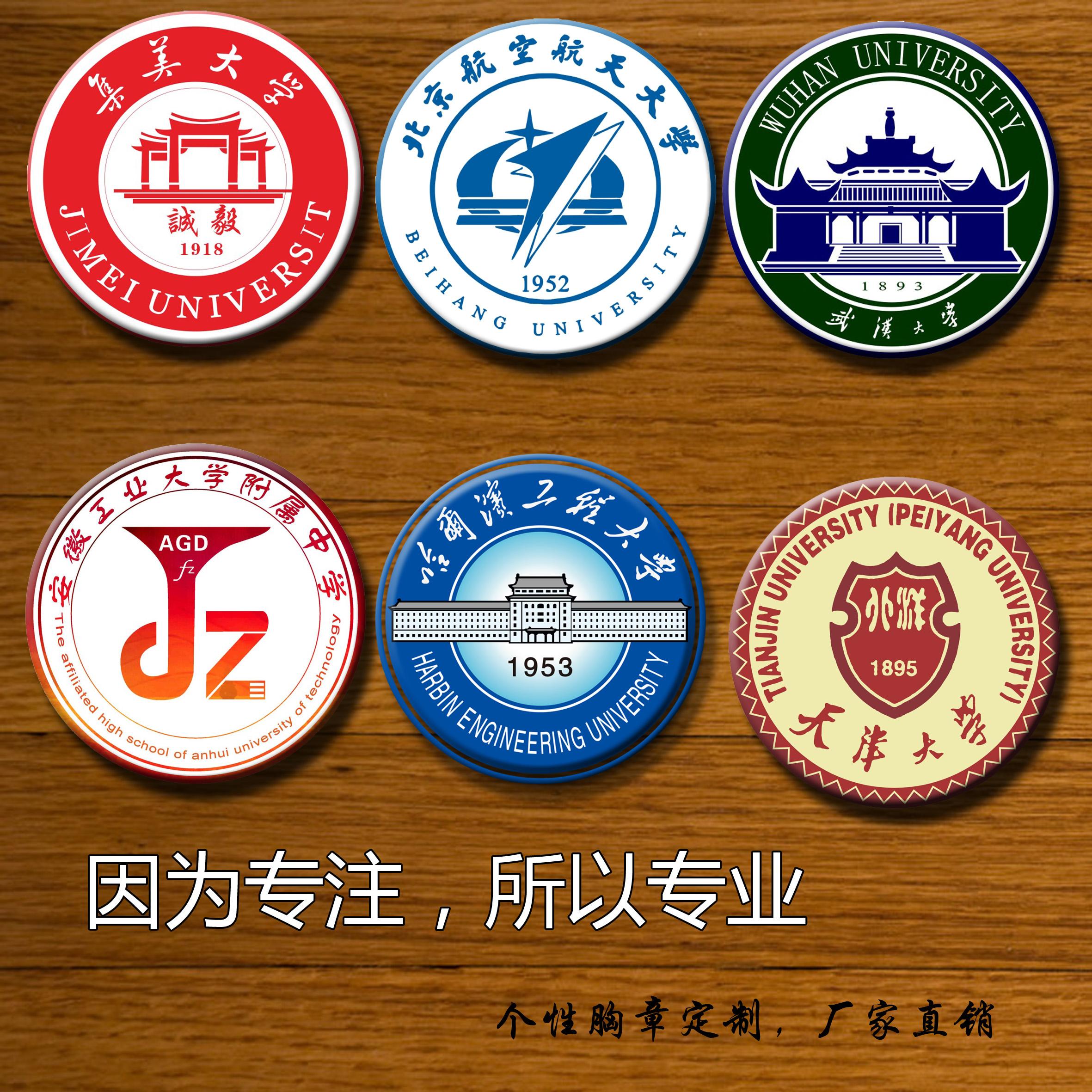 Знак брошь сделанный на заказ медаль знак заказ большой школа эмблема класс эмблема группа эмблема печатные logo планы настроить бесплатная доставка