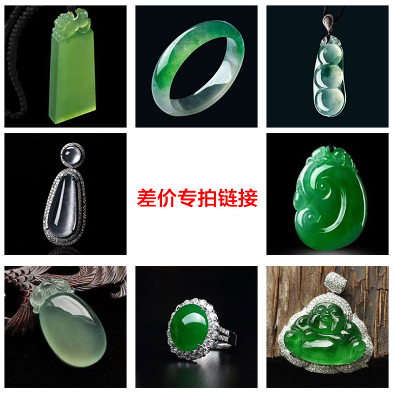 Beautiful I am the master jadeite Pendant Bracelet Silver Jewelry live product link