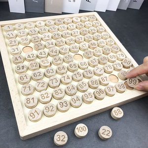 儿童数字游戏棋1-100数学启蒙益智专注力思维训练幼儿园桌面玩具