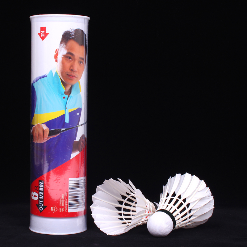 Red double happiness badminton Indoor Stadium outdoor durable 6 pcs 12 composite head elastic badminton 402