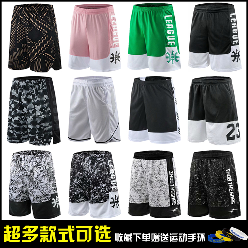 Summer sports fast dry Basketball Shorts loose trend casual men and women running fitness training knee length pants