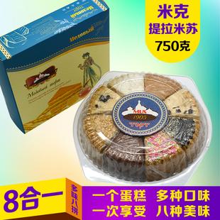 包郵俄羅斯風味八拼提拉米蘇蛋糕 8種口味750克西點糕點美食零食