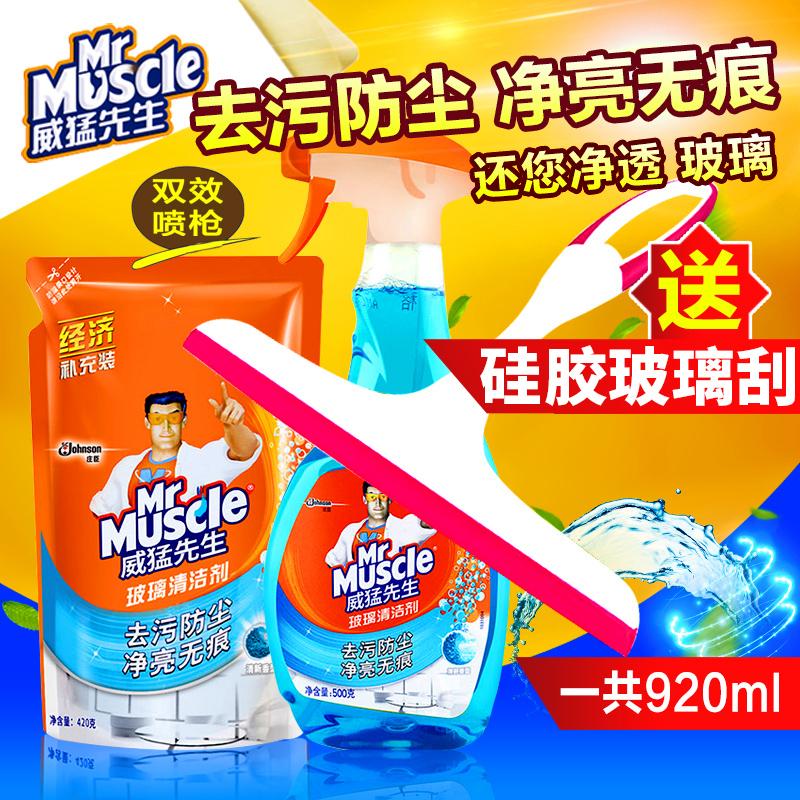 Средства для мытья стекол Артикул 523253116266