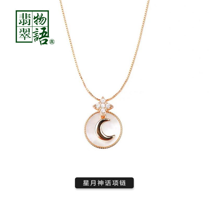 Jindafu network red pop Necklace female ins star moon myth series creative niche design clavicle Necklace Pendant