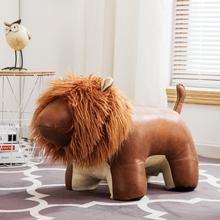 超大摆件创意皮革坐凳沙发凳动物凳子换鞋凳儿童坐骑巨型狮子门档