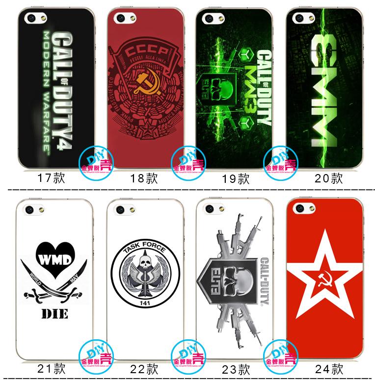 游戏使命召唤iphoneX 8 P7 6s 5SE手机壳苹果8plus保护套P10荣耀9
