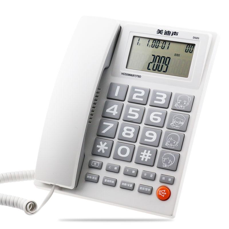 美迪聲D020 家用來電顯示電話機 老人 固定座機 大屏幕大按鍵