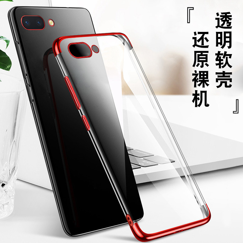 oppor11简约时尚r11s透明手机壳满59.00元可用39.5元优惠券